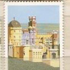 Sellos: PORTUGAL ** & UNESCO SINTRA, PATRIMONIO DE LA HUMANIDAD 1997 (190). Lote 195191722