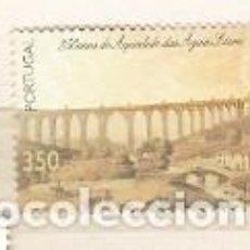 Sellos: PORTUGAL ** & 250 AÑOS DEL ACUEDUCTO DE ÁGUAS LIVRES, LISBOA 1998 (19111). Lote 195191885