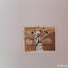Sellos: AÑO 1975 PORTUGAL SELLO USADO. Lote 195372618