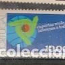 Sellos: PORTUGAL ** & EXPORTAR MÁS, INTERESADO A TODOS 1983 (1600). Lote 195434227