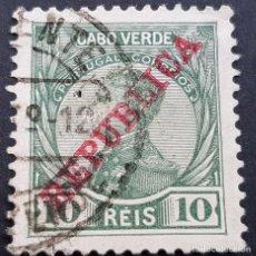 Timbres: CABO VERDE,1912, D. MANUEL II, SOBREC. REPÚBLICA, AFINSA E YVERT 103, SCOTT 102, USADO, (LOTE AR ). Lote 195487530