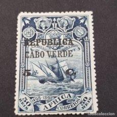 Sellos: CABO VERDE,1913,RUTA INDIA VASCO GAMA, AFRICA, AFINSA E YVERT 117*, SCOTT 124*,FIJASELLO, (LOTE AR ). Lote 195491383