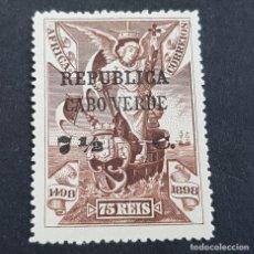 Sellos: CABO VERDE,1913,RUTA INDIA VASCO GAMA,AFRICA, AFINSA E YVERT 118*, SCOTT 125*, LEER, (LOTE AR ). Lote 195491736