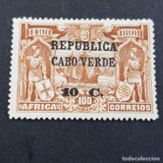 Sellos: CABO VERDE,1913,RUTA INDIA VASCO GAMA,AFRICA, AFINSA E YVERT 119*, SCOTT 126*,FIJASELLO, (LOTE AR ). Lote 195491870