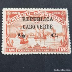 Sellos: CABO VERDE,1913,RUTA INDIA VASCO GAMA, MACAO, AFINSA E YVERT 122*, SCOTT 113*, LEER, (LOTE AR ). Lote 195493635