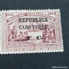 Sellos: CABO VERDE,1913,RUTA INDIA VASCO GAMA, MACAO, AFINSA E YVERT 123*, SCOTT 114*, FIJASELLO, (LOTE AR ). Lote 195493861