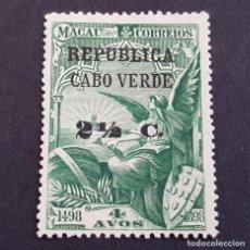 Sellos: CABO VERDE,1913,RUTA INDIA VASCO GAMA, MACAO, AFINSA E YVERT 124*, SCOTT 115*, FIJASELLO, (LOTE AR ). Lote 195493960