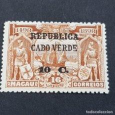 Sellos: CABO VERDE,1913,RUTA INDIA VASCO GAMA, MACAO, AFINSA E YVERT 127*, SCOTT 118*, FIJASELLO, (LOTE AR ). Lote 195494423