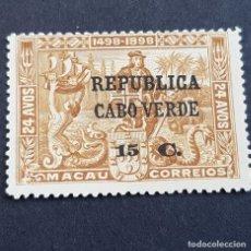 Sellos: CABO VERDE,1913,RUTA INDIA VASCO GAMA, MACAO, AFINSA E YVERT 128*, SCOTT 119*, FIJASELLO, (LOTE AR ). Lote 195494518