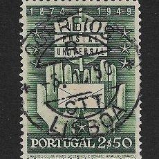 Sellos: PORTUGAL. YVERT Nº 728 USADO Y DEFECTUOSO. Lote 196011008