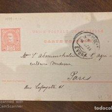 Sellos: ENTERO POSTAL. PORTUGAL. 25 REIS. 1903. Lote 196103988