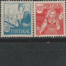 Sellos: LOTE Y-SELLOS PORTUGAL NUEVOS SIN FIJASELLOS UNOS 20 EUROS CATALOGO. Lote 196353877