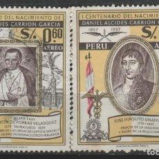 Sellos: LOTE Y-SELLOS PERU AEREO GRAN TAMAÑO. Lote 196354793