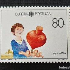 Sellos: PORTUGAL, YVERT 1763**, EUROPA 1989 JUGUETES. Lote 196604587