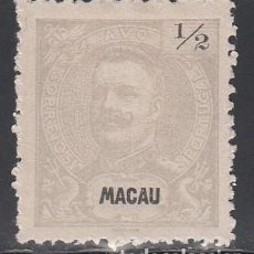 Sellos: COLONIAS PORTUGUESAS, MACAO 1898-1908 YVERT Nº 78 /*/ . Lote 197090031