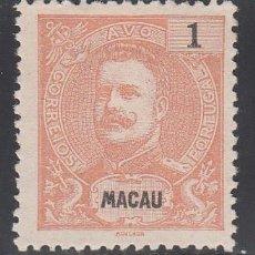 Sellos: COLONIAS PORTUGUESAS, MACAO 1898-1908 YVERT Nº 79 /*/ . Lote 197090121