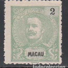 Sellos: COLONIAS PORTUGUESAS, MACAO 1898-1908 YVERT Nº 80 /*/. Lote 197090192
