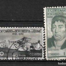 Sellos: PORTUGAL GUINEA USADOS - 15/37. Lote 197193707