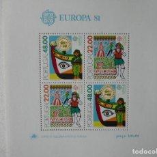 Sellos: PORTUGAL HOJITA BQ, TEMA EUROPA AÑO1981, S/CH. . Lote 198425006