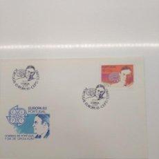 Sellos: PRIMER DIA CIRCULACION FDC1580 AÑO 1983 PORTUGAL EUROPA CEPT EGAS MONIZ PREMIO NOBEL 1949 MEDICINA. Lote 198540755