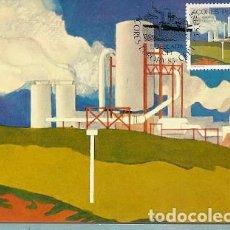 Sellos: PORTUGAL & MAXI, EUROPA CEPT, RECURSO DE ENERGÍA GEOTÉRMICA, ACORES, PONTA DELGADA 1983 (22). Lote 198580776