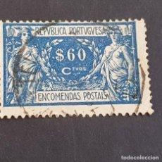 Sellos: PORTUGAL, 1920-22, ENCOMIENDAS, COMERCIO INDUSTRIA, AFINSA E YVERT 8, SCOTT Q8, USADO, ( LOTE AR ). Lote 198611730