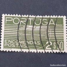 Sellos: PORTUGAL, 1936, ENCOMIENDA POSTAL, AFINSA E YVERT 22, SCOTT Q22, USADO, ( LOTE AR ). Lote 198612358