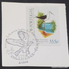 Sellos: PORTUGAL, 1982, EXPO. FILATÉLICA INTERN., AFINSA 1578, YVERT 1551, SCOTT 1545, LEER, ( LOTE AR ). Lote 198614646