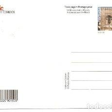 Sellos: PORTUGAL ** & INTERO, MONUMENTOS NACIONALES, PANORAMA DE LISBOA, 1998 (1388). Lote 198667292