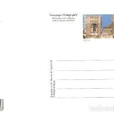Sellos: PORTUGAL ** & INTERO, MONUMENTOS NACIONALES, ELEVADOR DE SANTA JUSTA, LISBOA 1998 (13). Lote 198667508