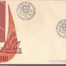 Sellos: PORTUGAL & FDC V CENTENARIO DEL INFANTE D. HENRIQUE, LISBOA 1960 (863). Lote 198668817