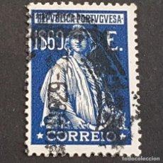 Sellos: PORTUGAL, 1926, CERES, EMISIÓN DE LONDRES, AFINSA 414, YVERT 432, SCOTT 416, USADO, ( LOTE AR ). Lote 198719488