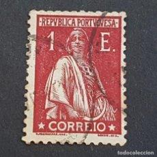Sellos: PORTUGAL, 1930, CERES, AFINSA 58, YVERT 524, SCOTT 281, USADO, ( LOTE AR ). Lote 198719847
