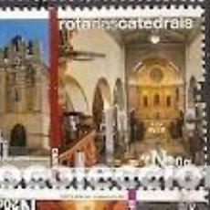 Sellos: PORTUGAL ** & RUTA DE LAS CATEDRALES, FARO 2012 (7687). Lote 198722355