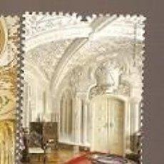 Sellos: PORTUGAL ** & RUTA DE LOS PALACIOS EN PORTUGAL, PENA 2012 (7991). Lote 198722571