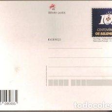Sellos: PORTUGAL ** & INTERO, CLUB DE FÚTBOL CENTENARIO, OS BELENENSES 1919-2019 (8683). Lote 218492422
