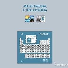 Sellos: PORTUGAL ** & AÑO INTERNACIONAL DE LA TABLA PERIÓDICA 2019 (86429). Lote 198767282