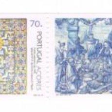 Sellos: [CF7311A] AZORES 1994, CARTERA 500 ANIV. AZULEJOS DE PORTUGAL (MNH). Lote 199435855