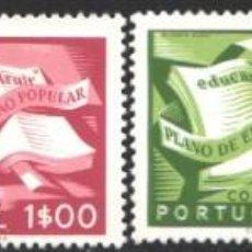 Sellos: PORTUGAL,1954 YVERT Nº 807 / 810 /**/, CAMPAÑA NACIONAL DE ALFABETIZACIÓN. Lote 199749183
