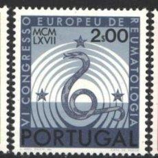 Sellos: PORTUGAL,1967 YVERT Nº 1021 / 1023 /**/, VI CONGRESO EUROPEO DE REUMATOLOGÍA. Lote 199752375