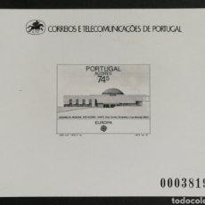 Sellos: PORTUGAL, PRUEBA OFICIAL AZORES MNH 1987 (FOTOGRAFÍA REAL). Lote 200266316