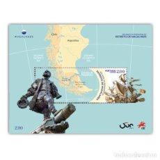 Sellos: PORTUGAL ** & 500 AÑOS DE PASO DEL ESTRECHO DE MAGALLANES 2020 (86729). Lote 200613207
