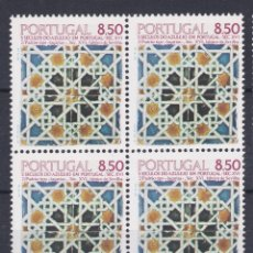 Timbres: SERIE Nº 1514 AZULEJO SEVILLANO NUEVA SIN CHARNELA.. Lote 202879933