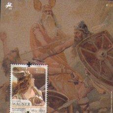 Sellos: PORTUGAL ** & 200 ANOS DEL NACIMENTO DE WAGNER 2013 (7888). Lote 224398920
