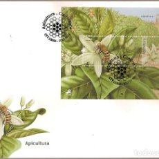 Sellos: PORTUGAL & FDCB APICULTURA, LISBOA 2013 (7). Lote 204105235