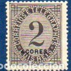 Sellos: PORTUGAL. AZORES. AÑO 1885, TASA TELEGRAFOS. EN NUEVO. Lote 204206032