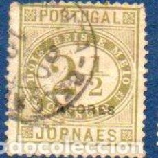 Sellos: PORTUGAL. AZORES. AÑO 1882. EN USADO. Lote 204206438