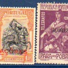 Sellos: PORTUGAL. AZORES. LOTE DE 4 SELLOS DE PORTUGAL SOBRECARGADOS AZORES. EN USADOS. Lote 204207013
