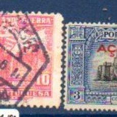 Sellos: PORTUGAL. AZORES. LOTE DE 4 SELLOS DE PORTUGAL SOBRECARGADOS AZORES. EN USADOS. Lote 204207093