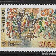 Sellos: PORTUGAL. YVERT Nº 1543 NUEVO. Lote 204597936